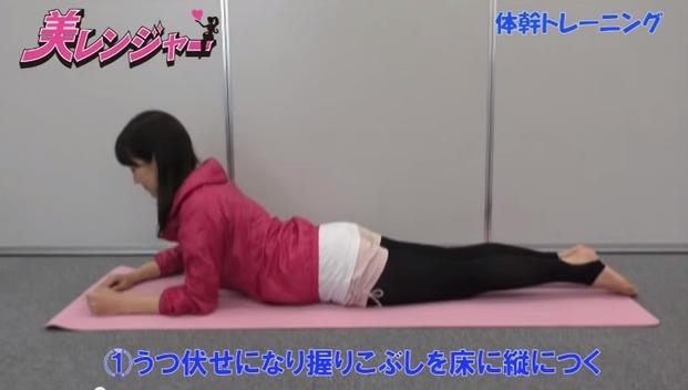 ①うつ伏せになり、握りこぶしを床に縦につく