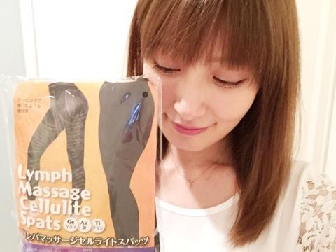 熊田洋子さん愛用 美脚スパッツ『リンパマッサージセルライトスパッツ』