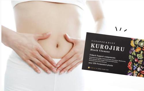 KUROJIRUは便秘解消に効果あり